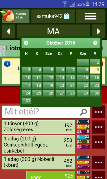 screenshot_2016-10-09-14-29-04