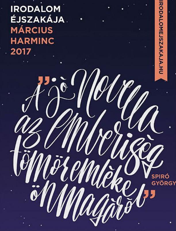 cimlap_irodalomejszakaja2017.jpg