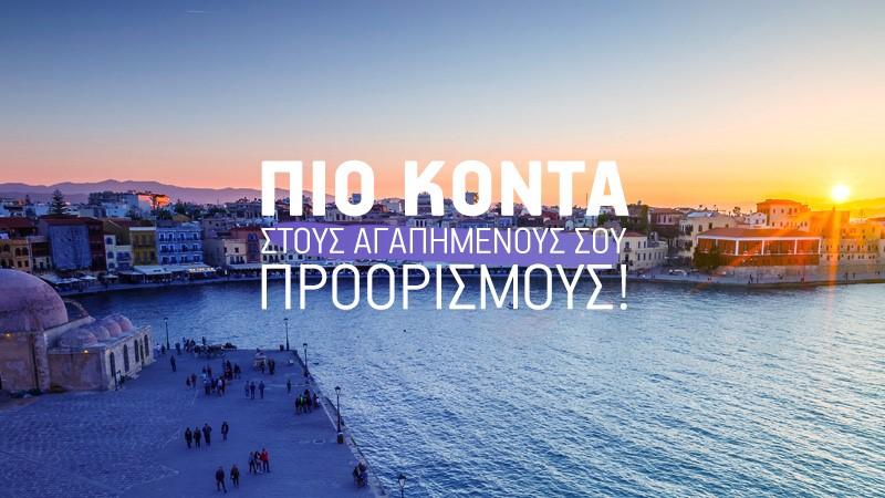 14_04_2018_Aegean